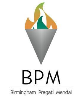 Shree Birmingham Pragati Mandal Logo